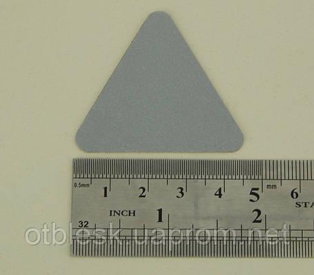 Светоотражающие элемент пришивной треугольник 45 мм., фото 2
