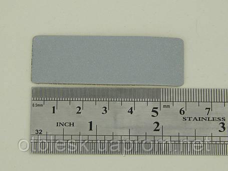 Светоотражающие элемент пришивной прямоугольник 60х20 мм., фото 2