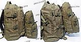 Тактический, штурмовой рюкзак с отсеком под гидратор олива, фото 8