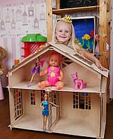 Большой домик для кукол, кукольный домик (конструктор). Ляльковий будинок.