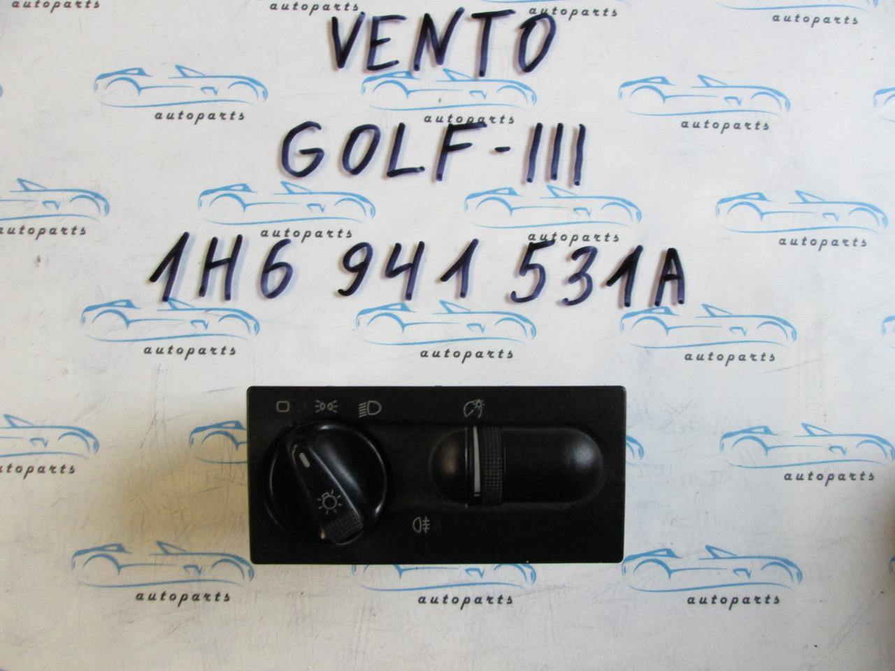 Переключатель света Golf 3, Vento 1H6941531A