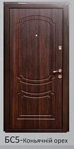 """Двери входные  металлические """"модель 5"""", фото 3"""