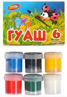 Краска гуашевая художественная детская 6 цветов, Колорит Набор гуаши Краски для рисования гуашь
