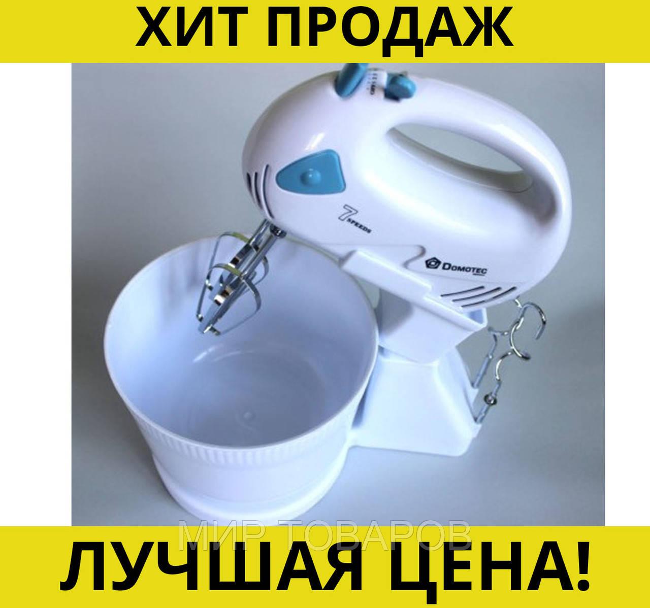 Ручной миксер Domotec MS-161 с чашей и подставкой