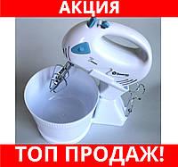 Ручной миксер Domotec MS-161 с чашей и подставкой!Хит цена, фото 1