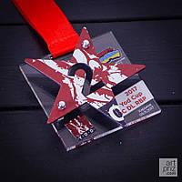 """Медаль для пауэрлифтинга """"Star"""", фото 1"""