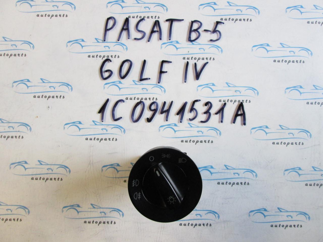 Перемикач світла Passat B5, Golf 4 1C0941531A
