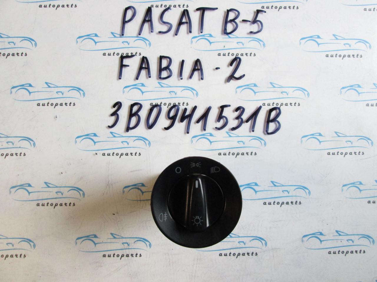 Перемикач світла Passat B5, Octavia 3B0941531B