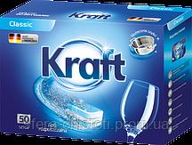 Kraft таблетки для посудомоечной машины Classic 50 шт