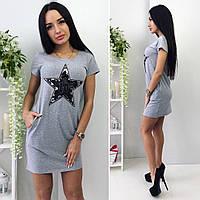 """Платье  серого  цвета с нашивкой """"Звезда"""" от YuLiYa Chumachenko, фото 1"""