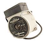 Насос Viessmann UP15-50 Vitopend WH1D, Vitodens WB1C, фото 4