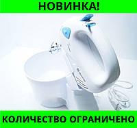 Ручной миксер с чашей Domotec MS-116!Розница и Опт, фото 1
