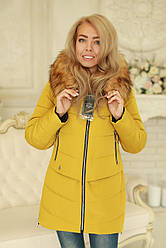 Зимняя женская куртка с мехом теплая