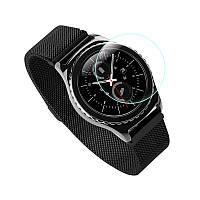 Защитная стекло для Samsung Gear S3 (14623)