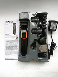 Машинка для стрижки триммер Rozia HQ5100 6 в 1