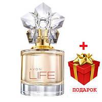 Avon Life for Her 50 ml женская туалетная вода (Эйвон Лайф)