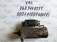 Стартер VAG 068911023T, 0001110076, 0001110077