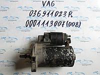 Стартер VAG 036911023R, 0001113007, 0001113007