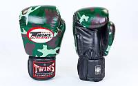 Перчатки боксерские кожаные на липучке TWINS FBGV-JG (р-р 10-14oz, зеленый камуфляж)