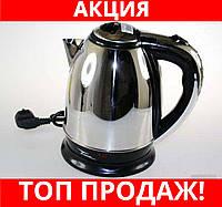 Электрочайник domotec ms-a19!Хит цена