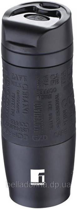 Термокружка (чашка-термос) 400 мл Bergner BG 7585