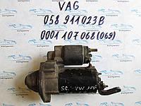 Стартер VAG 058911023B, 0001107068, 0001107069