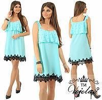 Красивое летнее платье мокрый шелк с жемчугом р.42,44,46.(4расцв.), фото 1