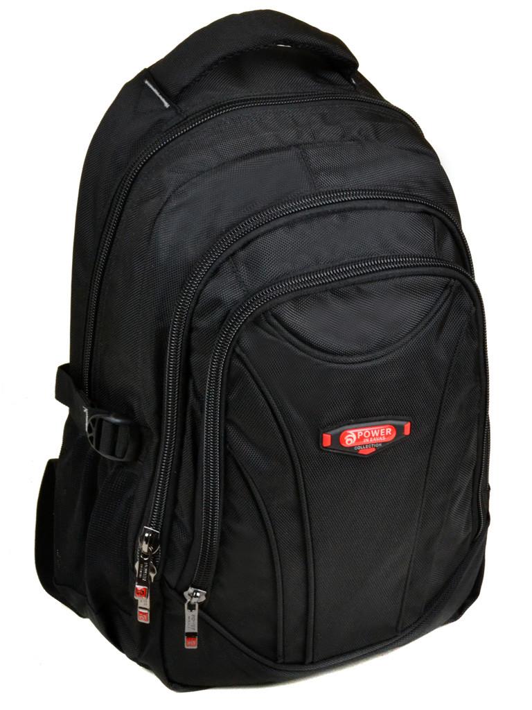Рюкзак городской спортивный школьный туристический, сумка для ноутбука 924 черный 27л