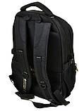 Рюкзак городской спортивный школьный туристический, сумка для ноутбука 924 черный 27л, фото 2