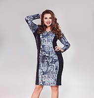 Женское платье со вставками от YuLiYa Chumachenko, фото 1
