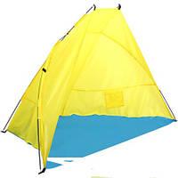 Палатка на пляж, фото 1