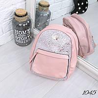 Рюкзак женский  Bless розовый 1045 , магазин рюкзаков, фото 1