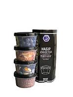 Набір ємностей для дрібних сипучих та рідких продуктів 4х150мл. чорний (арт. 87ч)