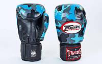 Перчатки боксерские кожаные на липучке TWINS FBGV-NB (р-р 10-14oz, синий камуфляж)