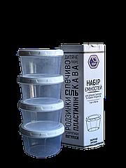 Набір ємностей для мілких сипучих та рідких продуктів 4х150мл. білий (арт. 87б)