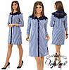 Летнее женское платье-рубашка в мелкую полоскур.42,44,46.(4расцв.)