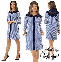 cfc153381c7 Женское платье в цветную полоску в Украине. Сравнить цены