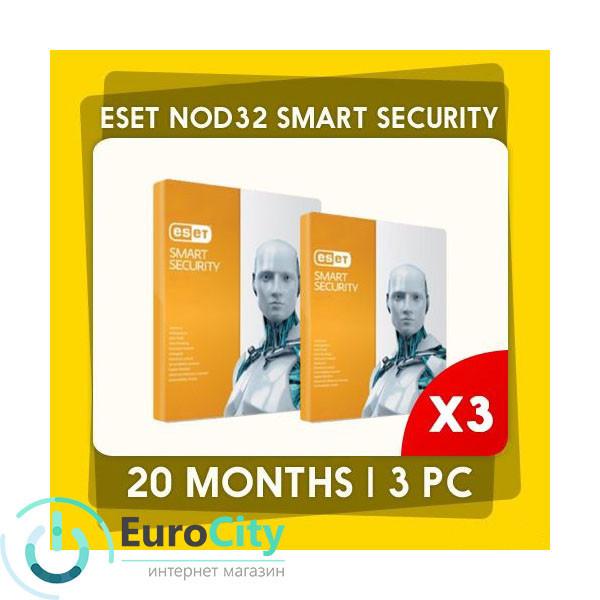 Ключ активации eset endpoint antivirus 6