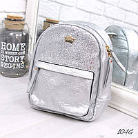Рюкзак женский  Bless серый 1046 , магазин рюкзаков, фото 1