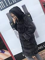 Норковая Шуба с капюшоном длина 100 см, фото 1