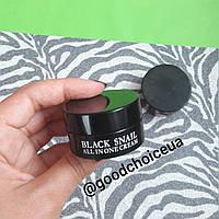 Миниатюра улиточного крема Eyenlip Black Snail All In One Cream