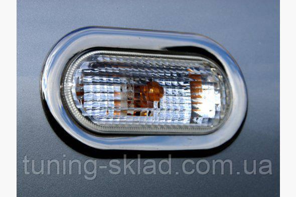 Хром обводка поворотника Ford C-Max 2004-2010  (Форд)