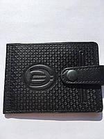 Евро кошелек