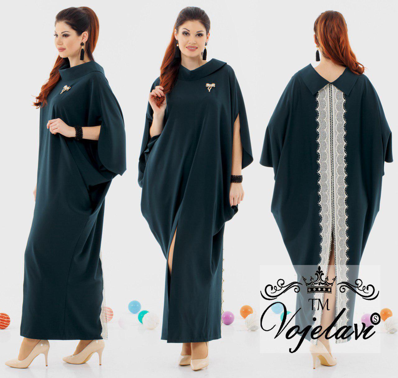 Довге елегантне жіноче плаття з мереживом на спині A1092