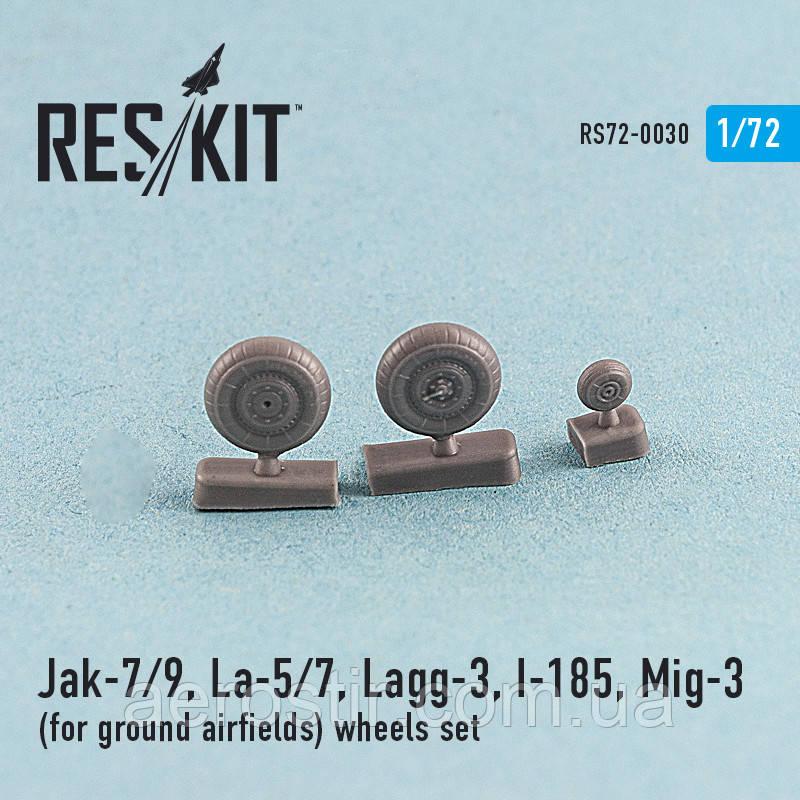Jak-7/9, La-5/7, Lagg-3, I-185, Mig-3 (for ground airfields) wheels set 1/72  RES/KIT 72-0030