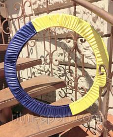 Чехол на гимнастический обруч фиолетовый/желтый от 55 см до 90 см