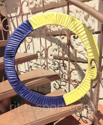 Чехол на гимнастический обруч фиолетовый/желтый от 55 см до 90 см, фото 2