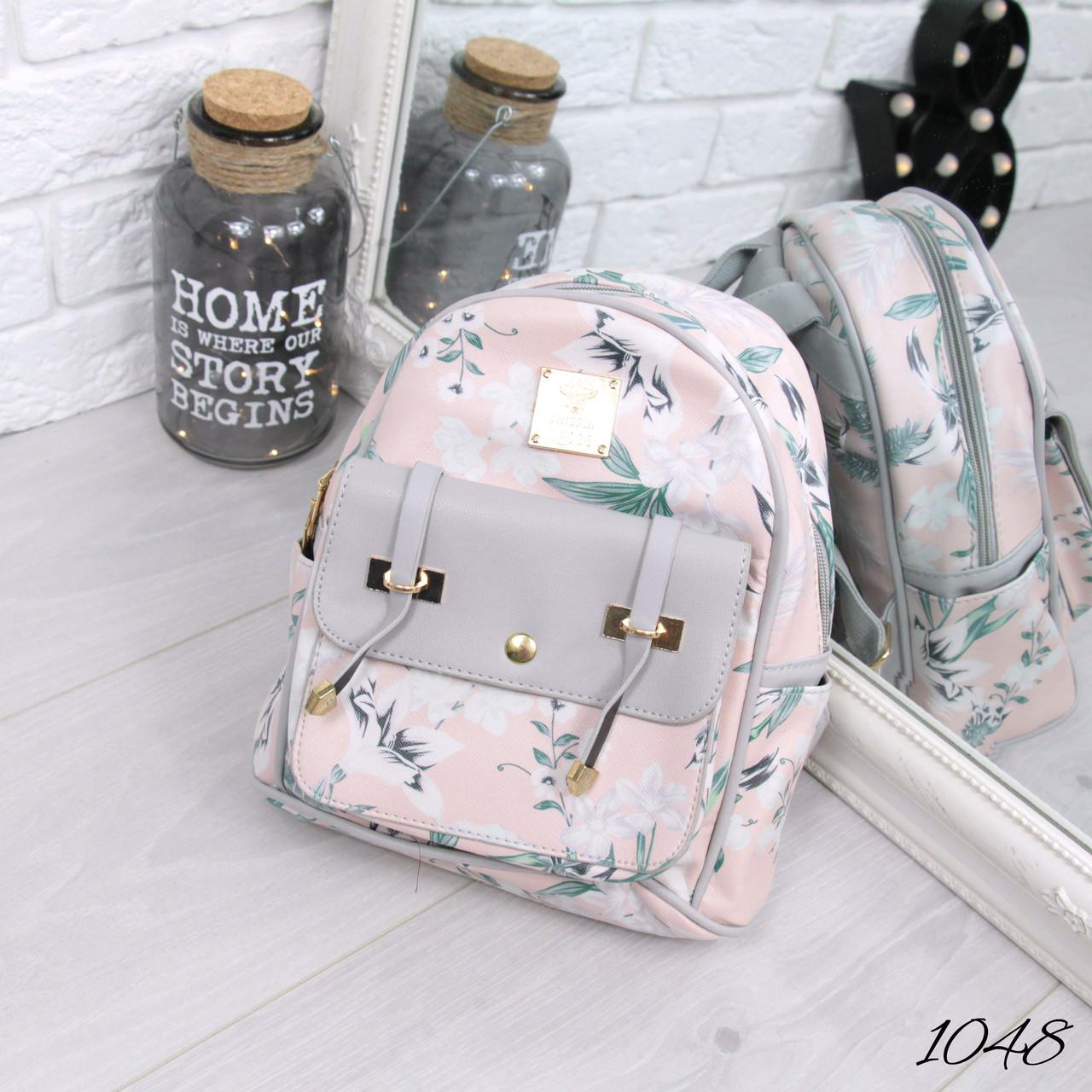 4c641faeb3ca Рюкзак женский Fairy нюд 1048 , магазин рюкзаков: продажа, цена в ...