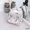 Рюкзак женский Fairy нюд 1048 , магазин рюкзаков