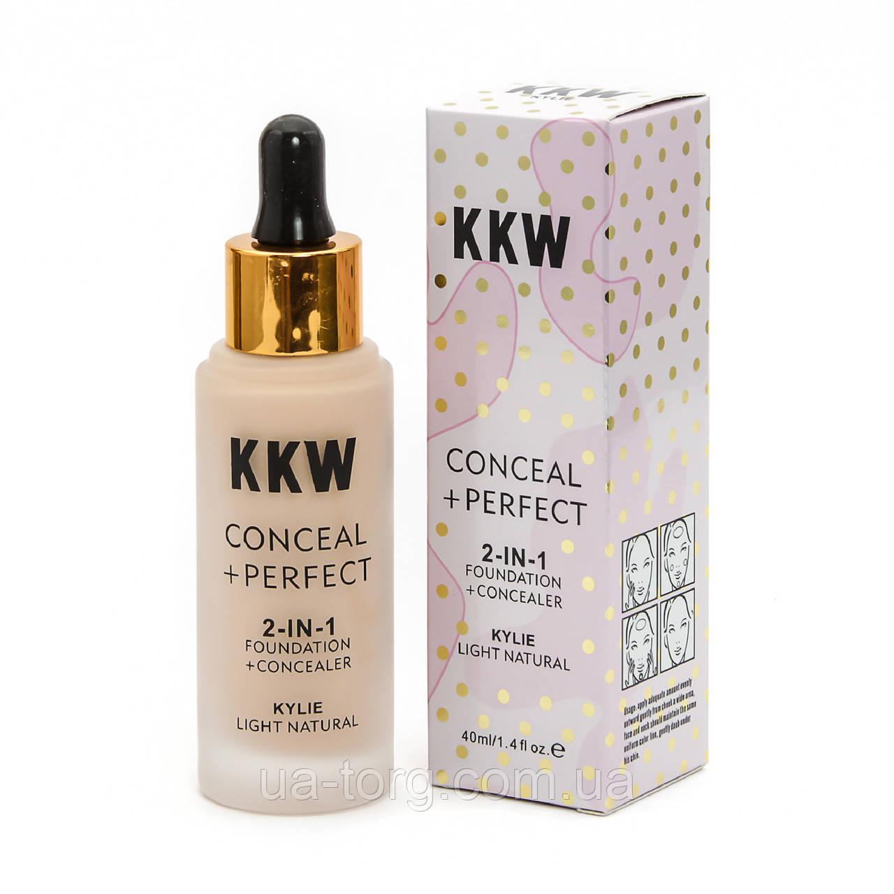 Тональный крем + консилер 2IN1 KYLIE 40 ml